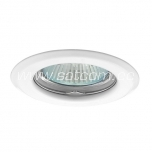 Halogen downlight white (Alpe 16)