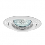 Halogen downlight white (Alpe 26)