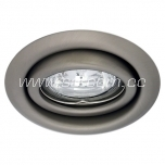 Halogen downlight satin-chrome (Alpe 26)