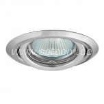 Halogen downlight chrome (Alpe 26)
