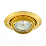 Halogen downlight gold (Alpe 36)