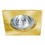 Halogen downlight gold (DL-20)