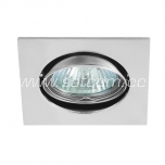 Halogen downlight chrome (DL-22)