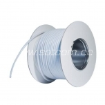 Fire alarm cable 2x2x0,8 mm