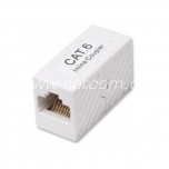 Extesion piece for patch cable RJ45 - RJ45 Cat6