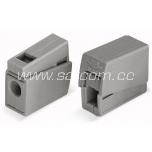 Valgusti juhtme ühendus 1-ne 2,5 mm² 25 tk pakendis