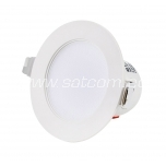 LED allvalgusti IP44 8w
