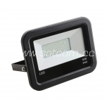 LED flood light black 50W, 4000K
