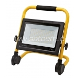 LED flood light with handle 100w, 4000K