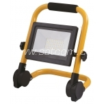 LED flood light with handle 30w, 4000K