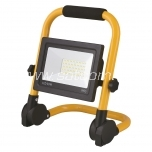 LED flood light with handle 50w, 4000K