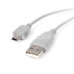USB juhe AB mini 1,5 m pakendis