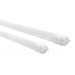 LED lamp T8 9W 900lm G13 60cm