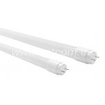 LED lamp T8 18W 1.800lm G13 120cm