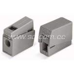 Lighting connector for 1 wire 2,5 mm² box of 100 pc
