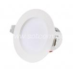 LED allvalgusti IP44 12w